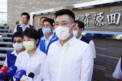民進黨通過「罷韓聲明」 江啟臣:對立是高雄進步的絆腳石