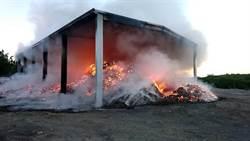 生質能源再生燃料掩埋場起火 幸未造成空氣汙染