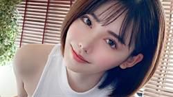 AV女優深田詠美透視襯衫挑逗貼文「不管什麼都教你」!結局竟神展開