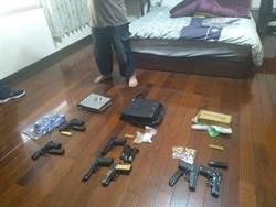《槍砲彈藥條例》修正後 雲林逮兄弟檔查獲7支改造槍
