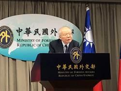 日本入境鬆綁未納台灣 台日協:沒有「一個中國」壓力