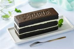 超顛覆! 全聯賣黑人牙膏蛋糕