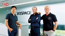 攜手中華電、Line老將 宏達電前CEO要做社交VR生態圈
