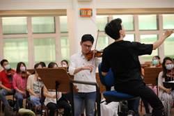 古典樂掀起視訊風 曾宇謙:現場演奏不可取代