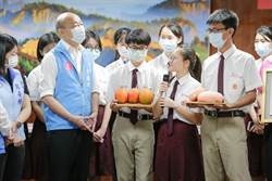全國高中創意作品頒獎 韓國瑜自曝發明奇想