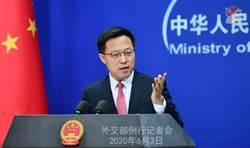 美祭禁飛令 趙立堅:中方政策已調整 盼美不要為解決問題造障礙
