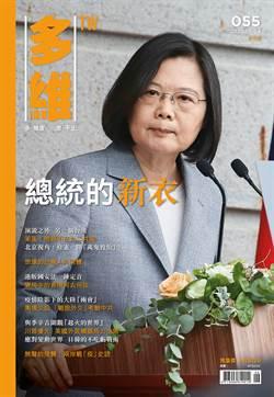「反中」不是台灣的最高指導原則