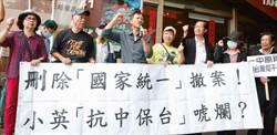 北京視角:修憲一開「萬鬼投胎」