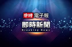 台北中興橋下傳火警 適逢下班交通大堵塞