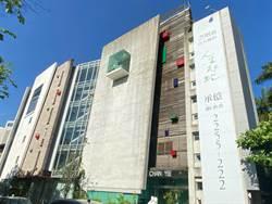 承億文旅涉詐領補助金 總部發聲明回應指控