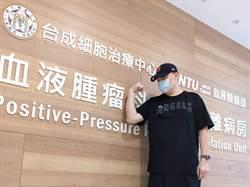 中職》中度化療「20天無法進食」 潘忠韋靠想家撐過
