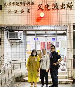 婦人迷途 暖警運用人臉辨識系統助返家