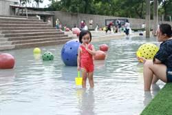 全台北藝文中心最大戲水池 陶博館水廣場正式開放