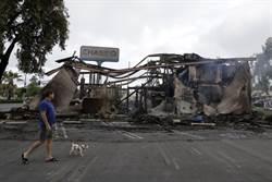 明尼阿波利斯官員估計 抗爭損失達到5500萬美元