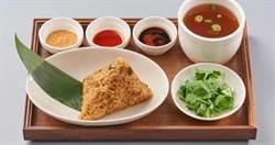 限量「辣台粽」川味風 麻辣大腸頭、豆皮入餡包出新滋味