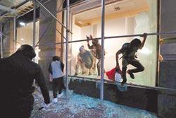 美動亂蔓延 華埠商家遭洗劫