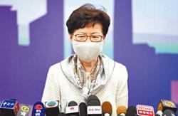 林鄭赴京會韓正 拋國安法原則