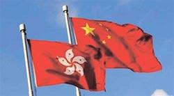 台灣心是口非的一國兩制