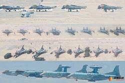 22架戰機赴前線 陸疑3射東風-26