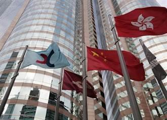 陸駐英使館斥英國改BNO規定 違背承諾和國際法