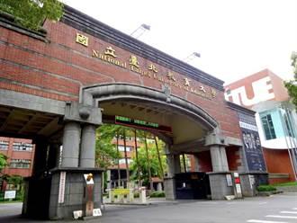 台灣唯一!國北教大連兩年入圍泰晤士報最佳教學策略獎