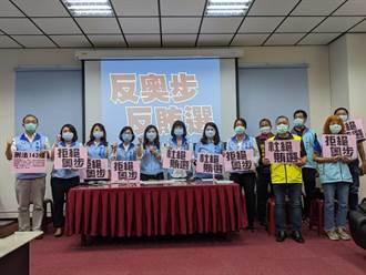 罷韓在即 國民黨團反奧步反賄選 成立抓鬼大隊