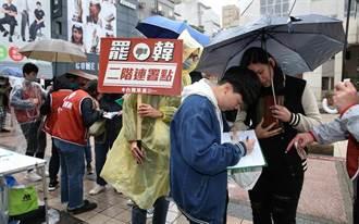 未來台灣民主史會怎記載罷韓?他一語完爆