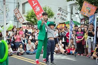 2020嘉義藝術節尋求有才的街頭藝人