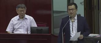台科大學長資助500元返鄉罷免 警:報請檢方偵辦
