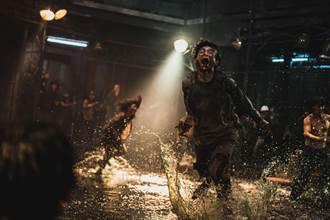 《屍速列車:感染半島》入選第坎城影展 7月台韓同步上映