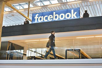 臉書 加入叫車、美食外送戰局