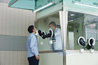 工研院正壓式檢疫亭 進駐新竹