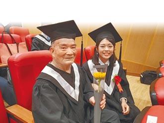 學無止盡 宜大91歲阿公畢業了
