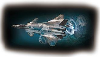 戰力升級 殲-20換裝向量噴口