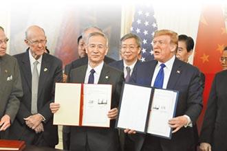 陸恐棄貿易承諾 美刻意樂觀