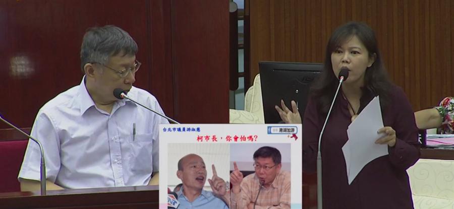 台北市長柯文哲(左)4日赴議會接受市政總質詢。(摘自台北市議會網站)