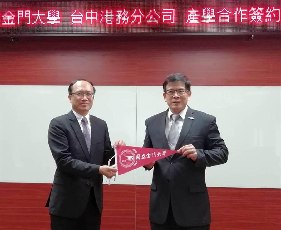 國立金門大學今(4)日與台灣港務公司台中港務分公司簽約,未來雙方將就培養海洋與邊境管理、港務人才和推動海洋保育與港務發展等進行交流合作。(金大提供)