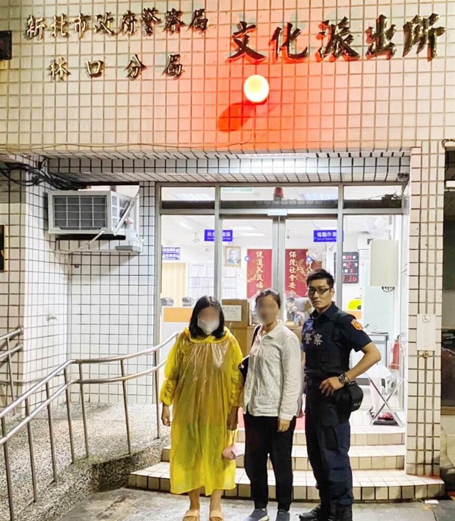 新北市林口區麗園一街附近日前有1名輕微精障的婦女迷途,暖警助返家。(林口警分局提供/賴彥竹新北傳真)