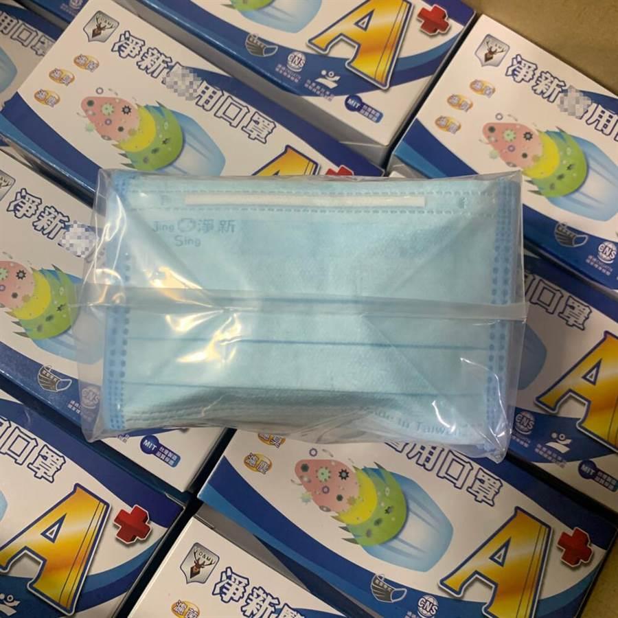 松果購物3日也開始販售MIT醫療級口罩「 台灣製淨新口罩」,以50入盒裝的成人醫療級口罩為主。(摘自松果購物)