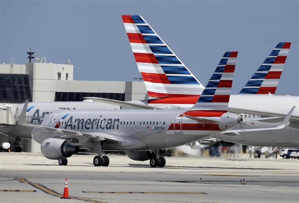 美國航空單日飆漲逾4成,讓賣掉航空股的巴菲特相當扼腕。(美聯社)