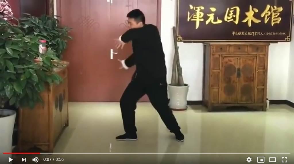 太極大師馬保國兒子馬曉陽練武影片曝光 (圖/影片截圖)