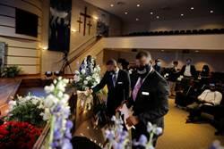 美明州將舉行佛洛德首場追悼會 州長:這是治癒契機