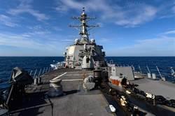 國防部:美艦昨日經過台灣海峽