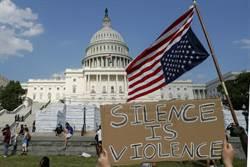 直播》非裔遭白人警殺害 美國示威暴動最新現場