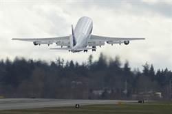 跟大陸握手言和?傳美國也讓步 准許陸客機飛美