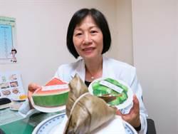健康吃粽 熱量減量100至200大卡