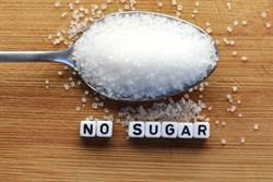 糖尿病還停留在控糖?新觀念才能防合併症