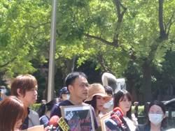 YouTuber控:點出罷韓廣告霸凌民主訴求後 竟被中選會整肅?!