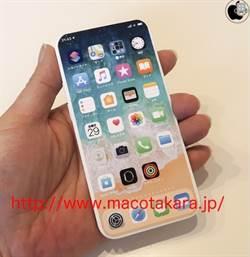 iPhone 13模型曝光 瀏海不見了改USB-C連接埠