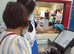 量販店一日職場體驗 中市韌力計畫助弱勢家庭就業